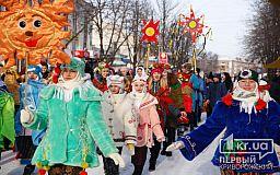 На центральном проспекте Кривого Рога началось шествие вертепов