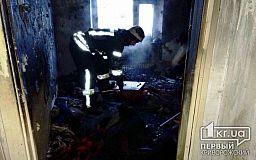 Во время пожара в квартире погиб криворожанин