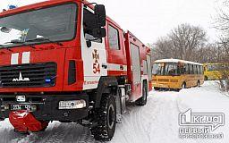 Из снежного плена пожарные вытащили автобус с 20 школьниками