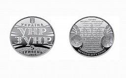 В Україні випустять пам'ятну монету до 100-річчя проголошення Акту злуки УНР та ЗУНР