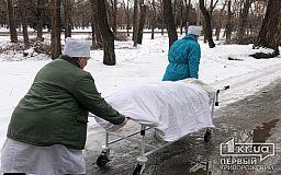 В Кривом Роге мужчина совершил суицид в медучреждении, - источники (фото 18+)