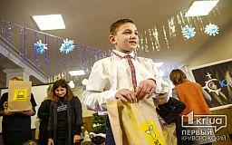 Радісні обличчя та дитячий сміх: волонтери привітали криворізьких дітей-сиріт з новорічними святами