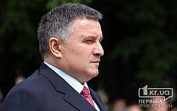 Міністр ВС Аваков проігнорував звернення криворіжців, а місцева поліція продовжує розслідувати справи активістів та журналістів