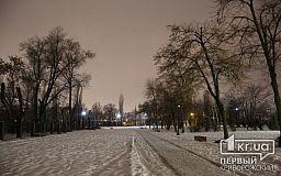 Погода в Кривом Роге на 16 января и что сулит гороскоп
