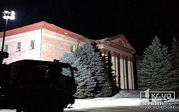 Обвал на территории ДК: пострадал криворожанин