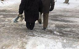 Куда и когда криворожане могут прийти и пожаловаться на непосыпанные дорожки, плохую работу управителей, водоканала и других коммунальных служб