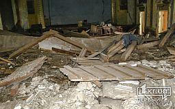 Как после обрушения выглядит здание ДК Коксохимик в Кривом Роге