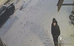 Криворожанам обещают 1000 долларов за информацию о грабителях