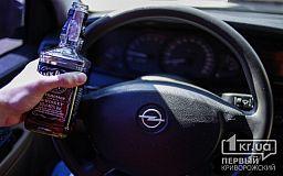 Что делать, если вас остановили в состоянии алкогольного опьянения, - советы криворожских юристов