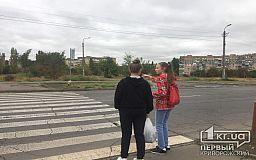 Проект установки светофора возле «тысячки» в Кривом Роге согласован