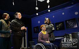 Буде абсурдно: залаштунки мистецького проекту, який підготували криворіжці з інвалідністю для городян