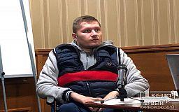 Криворіжець Слава Волк приїхав на зустріч із колегами-журналістами