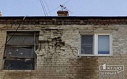 Один из домов в Саксаганском районе Кривого Рога рассыпается по кирпичам, - горожане
