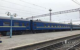 Українці з інвалідністю можуть придбати квитки на поїзди онлайн