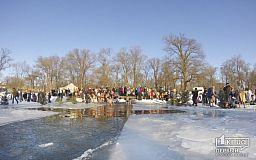 Какой будет погода 19 января в Кривом Роге - в день Крещения Господня