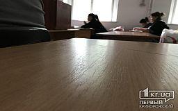 У криворожских школьников самый высокий рейтинг по результатам олимпиад в Днепропетровской области