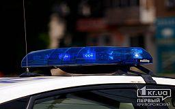 В Кривом Роге разыскивают вооруженную группу лиц, ограбившую ювелирный магазин