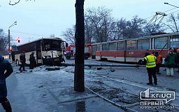 В Кривом Роге автобус АМКР попал в ДТП