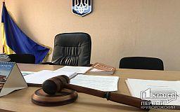 Юристы консультируют криворожан бесплатно