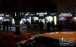 Полиция просит криворожан помочь опознать грабителей ювелирного магазина в Кривом Роге