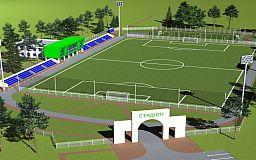 У селищі під Кривим Рогом планують реконструювати стадіон та центральний парк