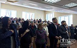 Віковічні мрії, якими жили і за які вмирали кращі сини України, - про велику подію говорили у педуніверситеті Кривого Рогу