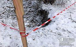 Сотрудников Кривбассводоканала настоятельно попросили обозначать места проведения аварийных работ