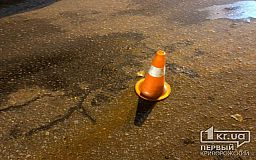 В Кривом Роге пешеход и водитель, которые попали в ДТП, скрылись с места аварии