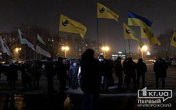 Онлайн: криворіжці святкують День Соборності України біля Козака Рога