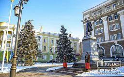 Протокольное мероприятие ко Дню Соборности Украины состоялось на проспекте Почтовый в Кривом Роге