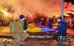 У день 100-річчя проголошення Акту злуки УНР та ЗУНР члени криворізьких ГО утворили ланцюг єднання
