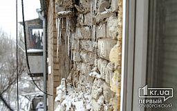 Как в Кривом Роге выглядит дом, который рассыпается по кирпичам