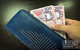 Усовершенствован порядок выплаты социальных стипендий в ВУЗах