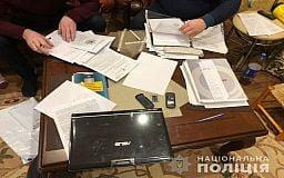 Задержана группа автомошенников, которая орудовала по всей Украине