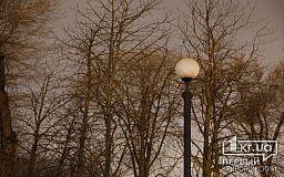 Какой будет погода в Кривом Роге и что советуют астрологи горожанам 25 января