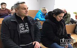 6 миллионов гривен моральной компенсации требует адвокат бабушки Амины Менго от четы Кудрявцевых