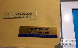В одном из судов Кривого Рога появились таблички с надписью шрифтом Брайля