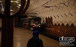 Криворожане в час пик опоздали на работу из-за сбоя в работе скоростного трамвая