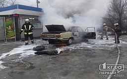 На временной стоянке в Кривом Роге сгорело авто