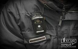 По факту нарушения избирательного законодательства полицейские Кривого Рога проводят проверку