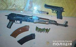 Полицейские обнаружили в квартире у криворожского наркодилера арсенал оружия