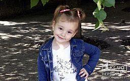 Трехлетней криворожанке нужна наша помощь, девочка хочет снова слышать