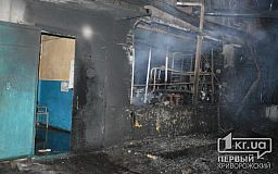 5 человек пострадали во время взрыва на коксохимическом заводе в Днепропетровской области