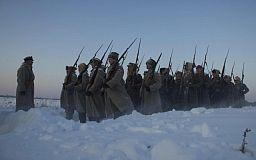 Державність без армії неможлива: українці вшановують пам'ять Героїв Крут