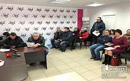 За стол переговоров в Кривом Роге сели активисты и перевозчики
