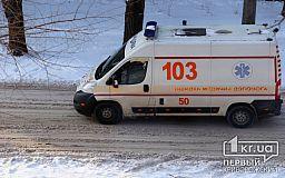 Криворожане требуют отремонтировать здание подстанции скорой помощи