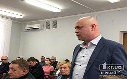 Подачу отопления в домах жителей Покровского района Кривого Рога возобновили, - заявление