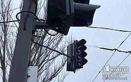 На одной из улиц Кривого Рога, где ранее случались ДТП, установили светофоры с кнопкой для пешеходов