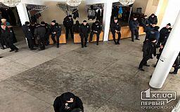 Под присмотром почти сотни охранников в Кривом Роге началось пленарное заседание сессии горсовета