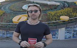 Криворожские чиновницы гордятся визитом Олега Винника в город